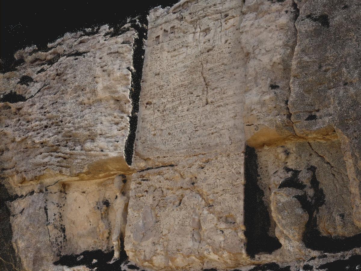 Amarna Boundary Stelae 3D